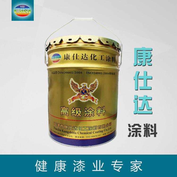 【康仕达】牌:环氧隔热防腐涂料   厂家直供 防腐漆