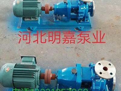 明嘉泵业、IH化工泵厂家直销IH65-40-200单级单吸化工泵