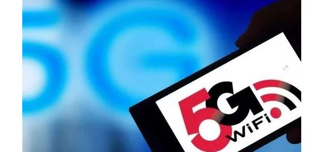 5G时代已到,为何还频发4G手机?是否还会推出4G手机?
