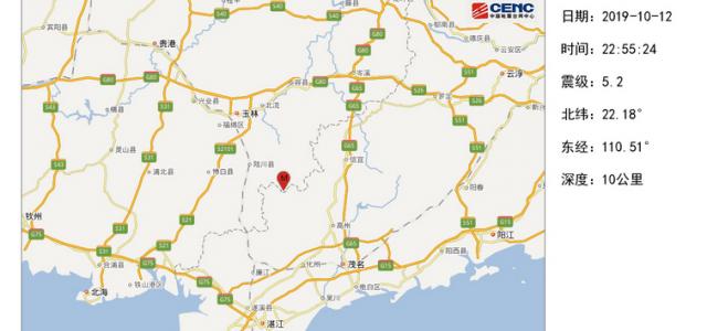 廣西地震局:震區當地發生更大地震可能性不大
