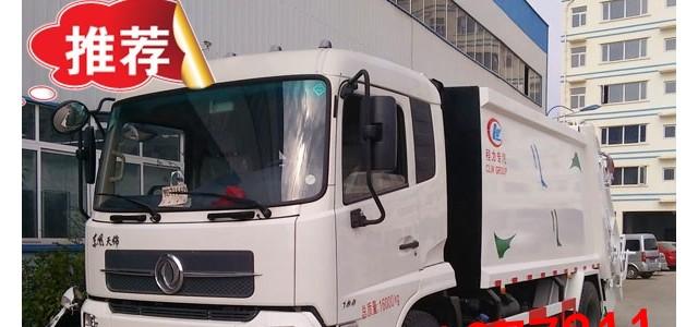 【下城区14方压缩垃圾车市场走向】_中联重科压缩式对接垃圾车报价
