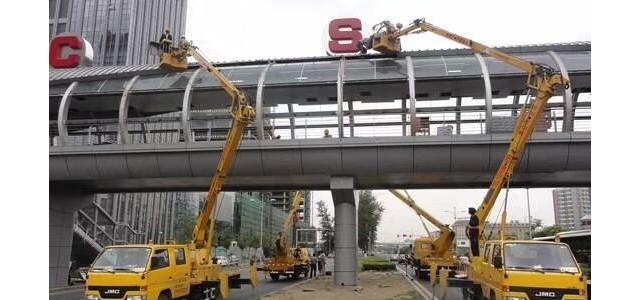 伊通舉高車租賃升降工程車-四平機械設備