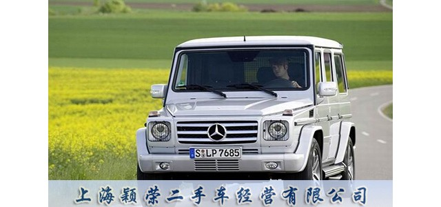 黄浦区新能源汽车补贴政策公司浅谈高价回收收购二手车流程