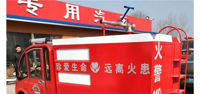 七台河森林消防车销售厂家 - 七台河机械及行业设备_中国救援车