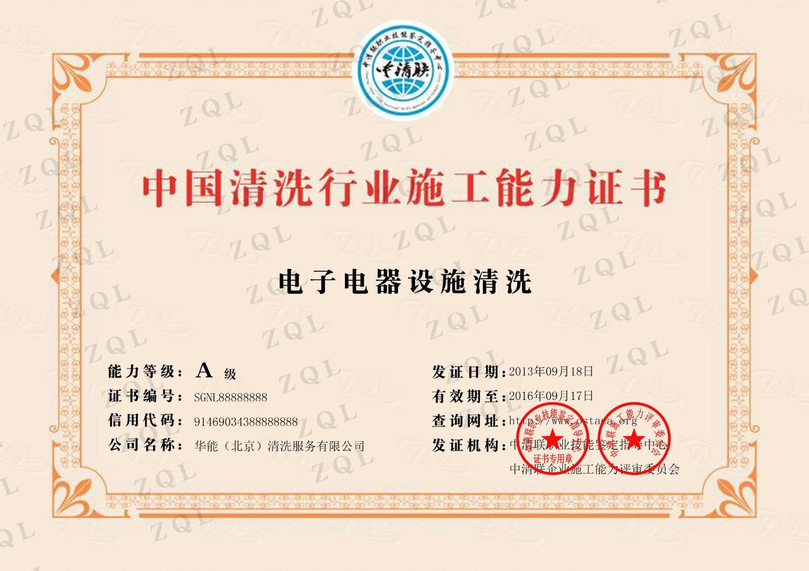 松原鋼結構除銹刷漆公司(可靠)_新聞中心_江蘇奧圣高空工程有限公司