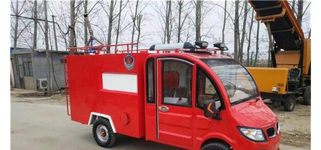白银森林消防车销售厂家 - 白银机械及行业设备_北京救援车