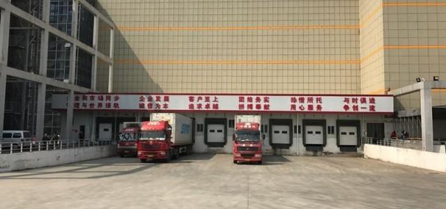 杭州到宁夏水果/蔬菜/食品/冷藏车整车物流运输优质服务_南宁冷藏车租赁公司
