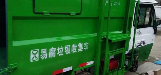 汉阴电动挂桶垃圾车一辆多少钱