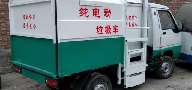 高平挂桶垃圾车 电动垃圾车厂家卓越服务
