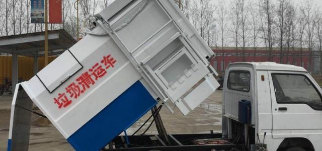 任县小型挂桶垃圾车量身定制 - 河北行业资讯_挂桶式自装卸垃圾车