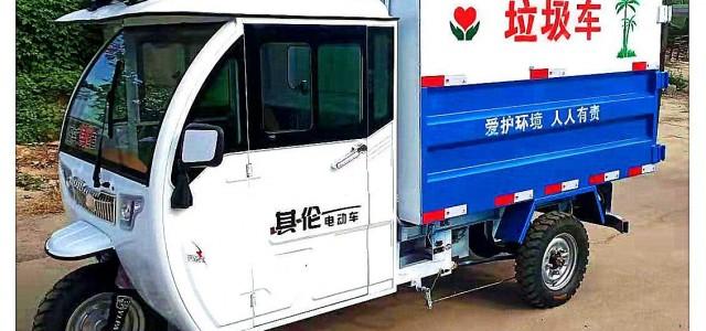 新干5方的挂桶式垃圾车物美价廉_侧装式挂桶垃圾车