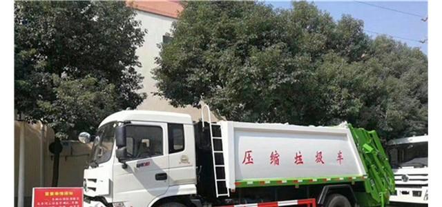 舟山自卸密封垃圾车怎么样 - 舟山机械及行业设备_供应汽车自卸式垃圾车
