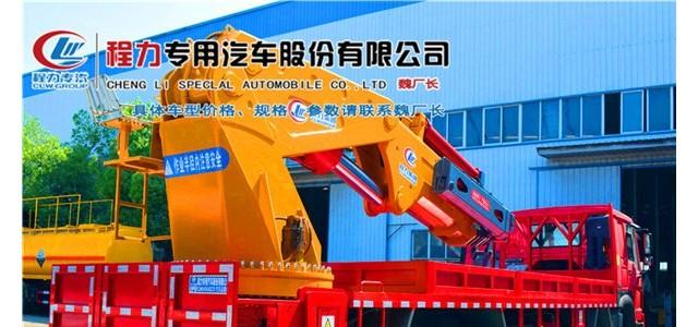 宁南160吨折臂随车吊价格-程力专用汽车-凉山机械设备_随车吊正规厂家