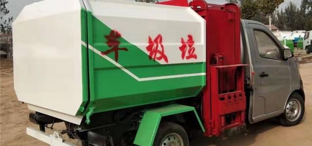 蛟河自卸式垃圾车一台多少钱厂家_自卸式垃圾车是特几车