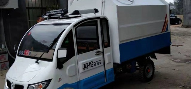 新郑三轮垃圾车 小型垃圾车19新款大图销售厂家_凯马压缩式对接垃圾车