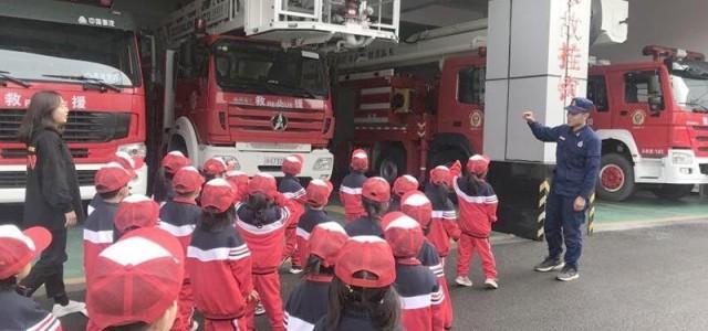 """消防安全学,防患于未""""燃""""_抢险救援消防车的用处"""