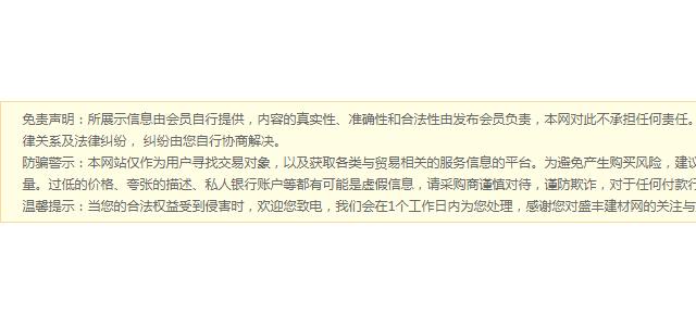 报道延安喷药洒水车厂家直销【程力@股份有限公司】_一般洒水车轮胎型号