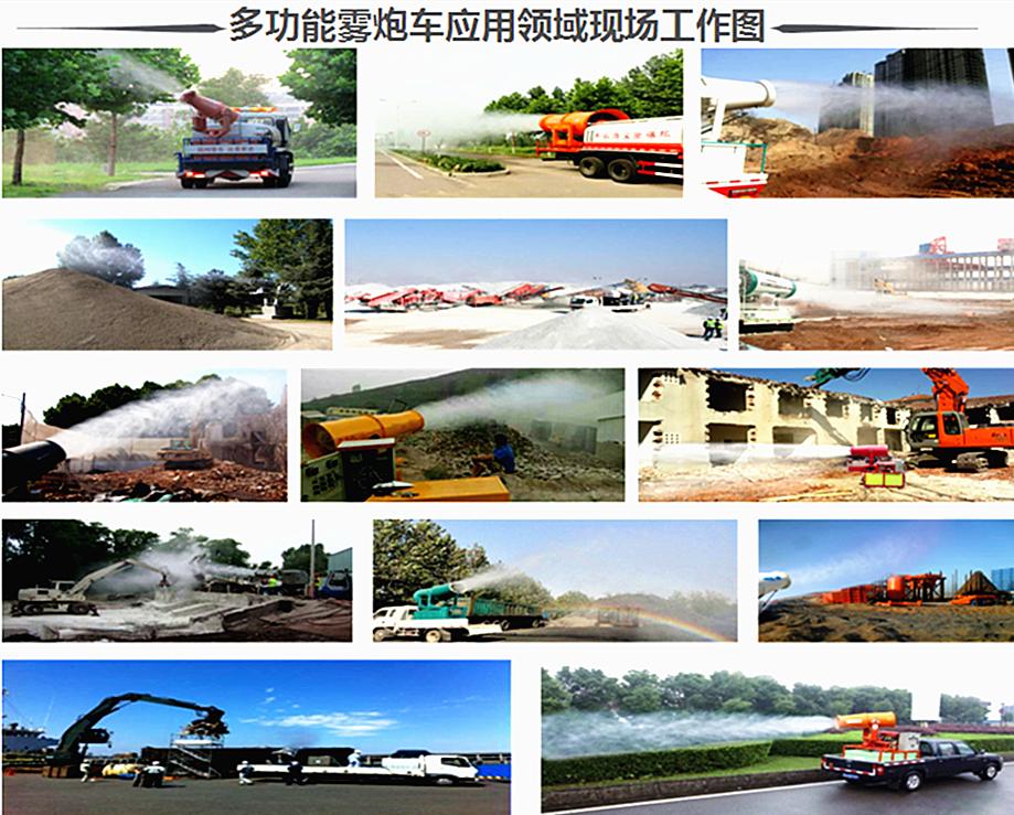 东风T5后双桥16吨抑尘车方便实用实拍图片