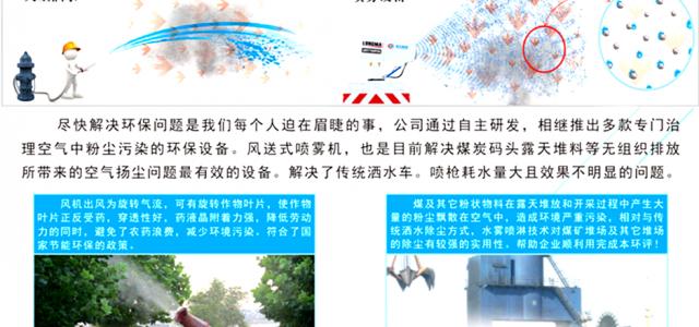 东风T5后八轮洒水车—可加30米小雾炮