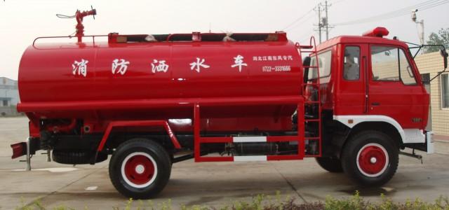 东风8吨消防洒水车