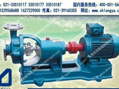 售IH200-150-400化工复分解反应化工泵 IH标准型