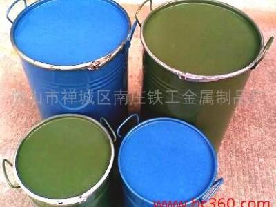 供应化工包装桶