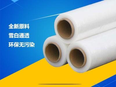 青岛化工打包膜生产厂家  拉伸缠绕膜   价格优惠 化工打包膜